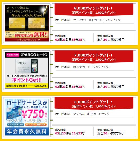 f:id:shinjuku-shirane:20170807120431p:plain
