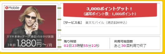 f:id:shinjuku-shirane:20170807120445p:plain