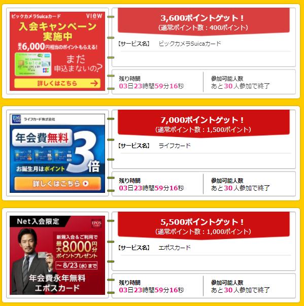 f:id:shinjuku-shirane:20170810120051p:plain