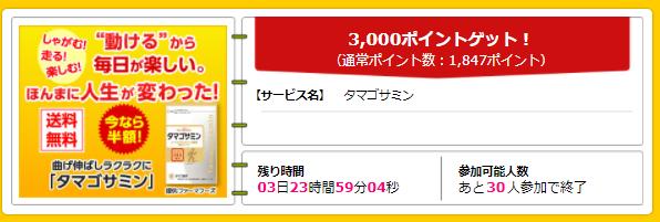 f:id:shinjuku-shirane:20170810120103p:plain