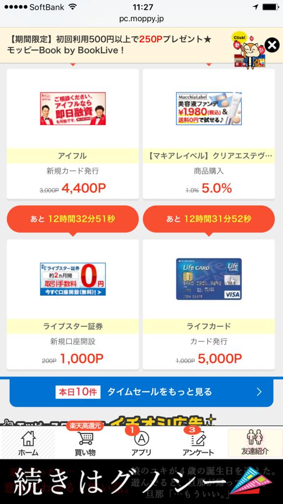 f:id:shinjuku-shirane:20170811112759p:plain