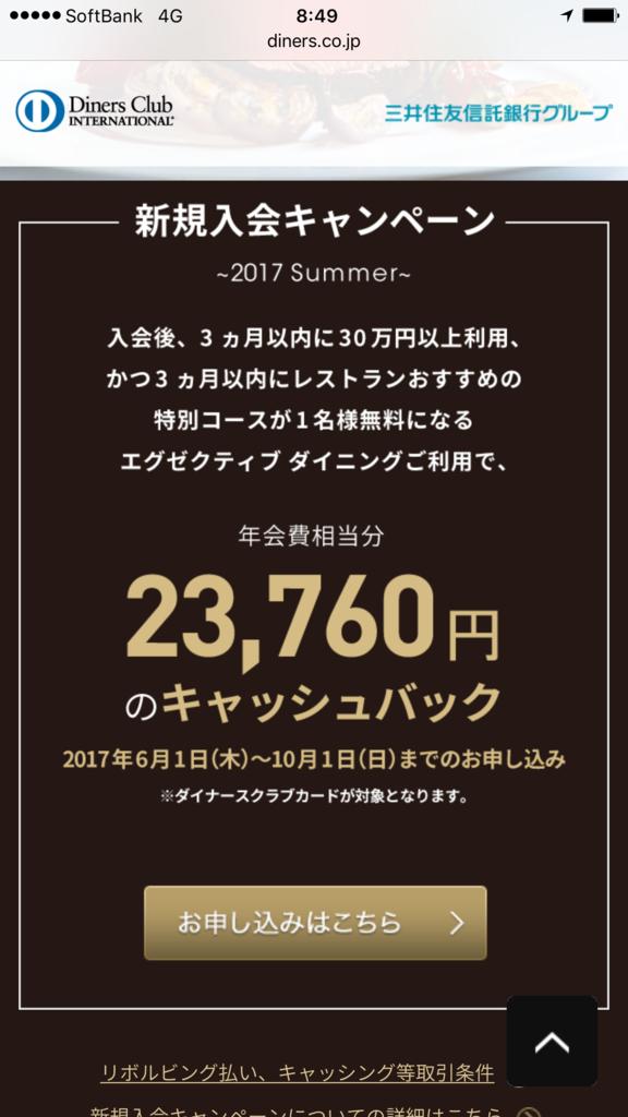 f:id:shinjuku-shirane:20170816085133p:plain