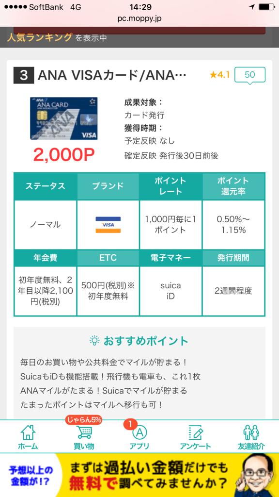 f:id:shinjuku-shirane:20170817142936p:plain