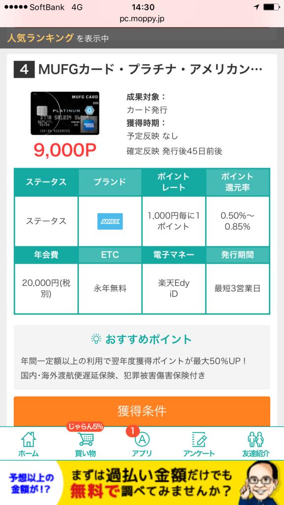 f:id:shinjuku-shirane:20170817143021p:plain