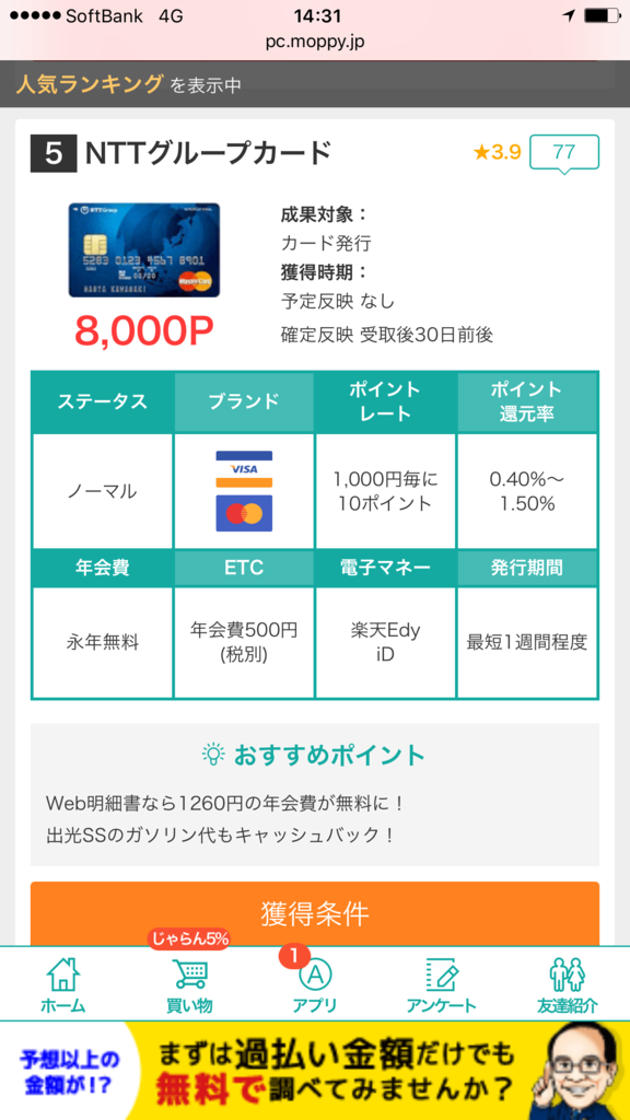 f:id:shinjuku-shirane:20170817143133p:plain