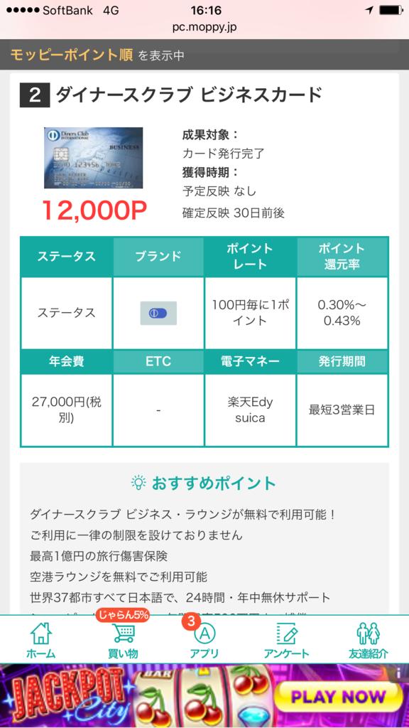 f:id:shinjuku-shirane:20170819161840p:plain