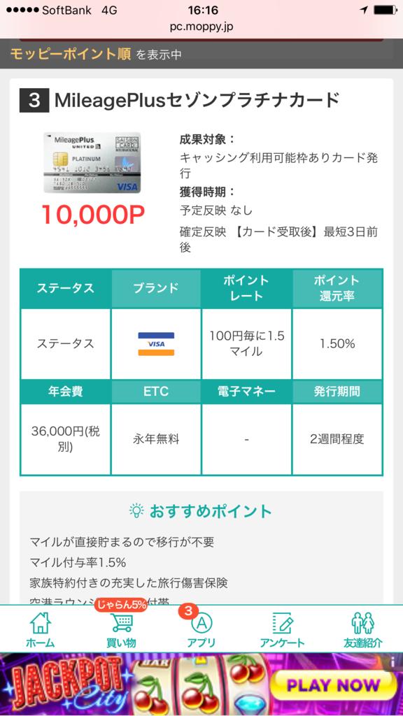f:id:shinjuku-shirane:20170819161905p:plain