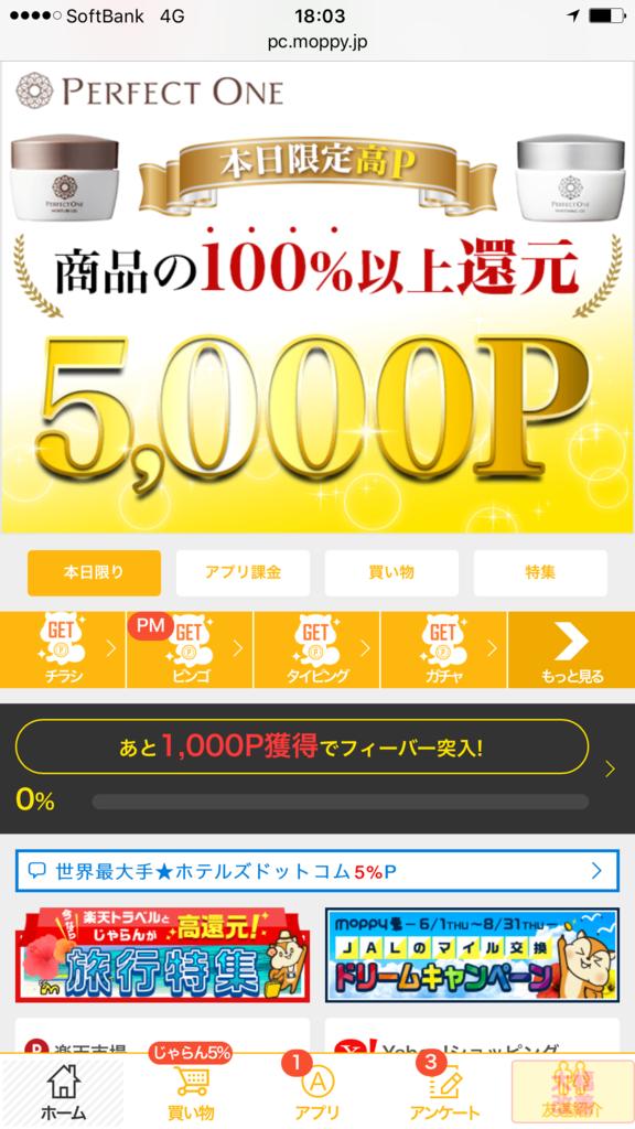 f:id:shinjuku-shirane:20170820181119p:plain