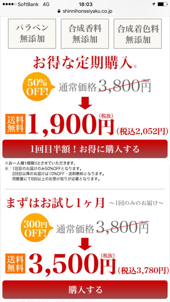 f:id:shinjuku-shirane:20170820181146p:plain