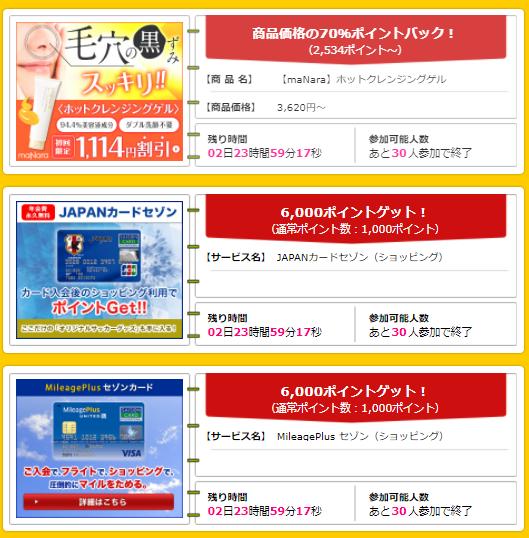 f:id:shinjuku-shirane:20170821120148p:plain