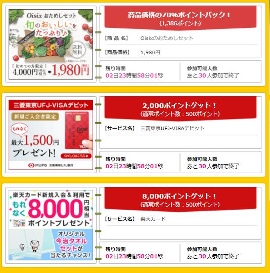 f:id:shinjuku-shirane:20170821120205p:plain