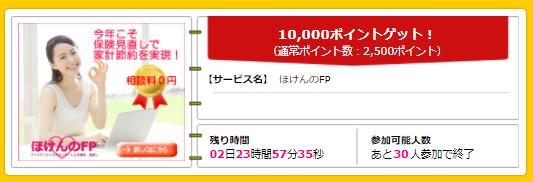 f:id:shinjuku-shirane:20170821120232p:plain