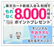 f:id:shinjuku-shirane:20170821120256p:plain