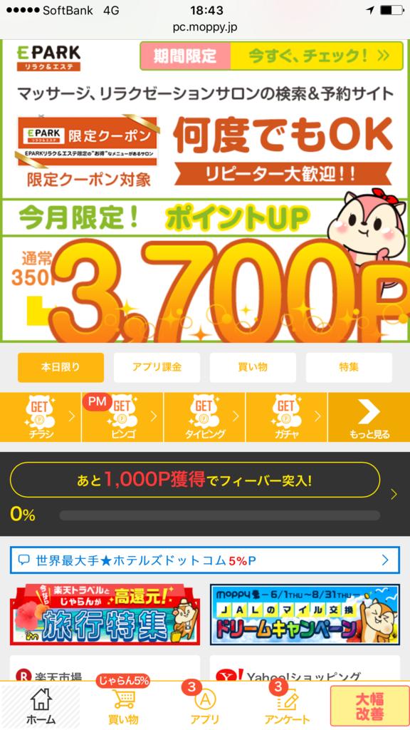 f:id:shinjuku-shirane:20170822184642p:plain