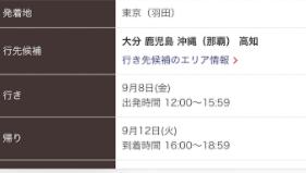 f:id:shinjuku-shirane:20170823143229p:plain
