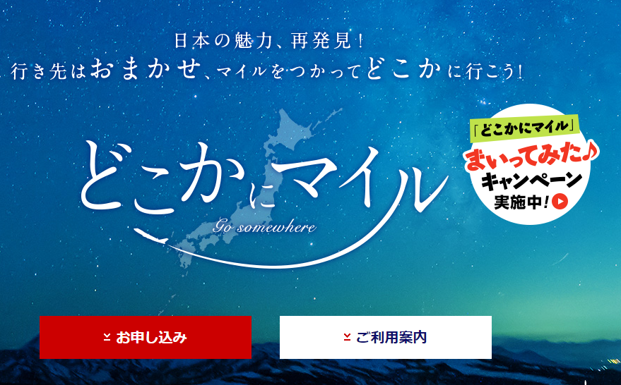 f:id:shinjuku-shirane:20170823143305p:plain