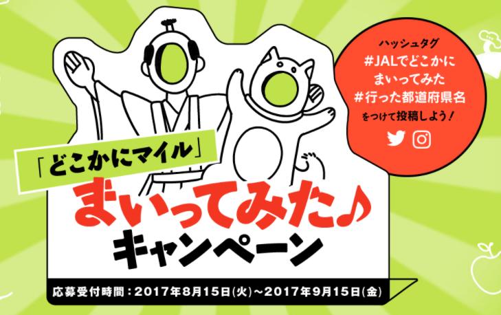 f:id:shinjuku-shirane:20170823144210p:plain
