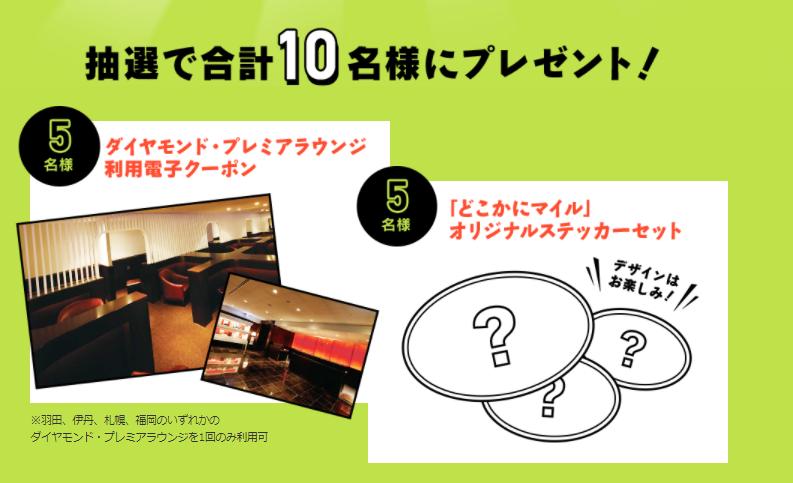 f:id:shinjuku-shirane:20170823144447p:plain