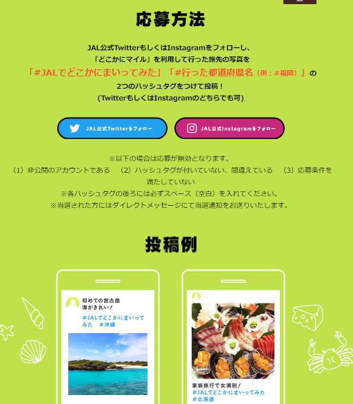 f:id:shinjuku-shirane:20170823144636p:plain