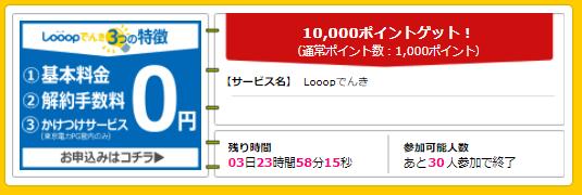 f:id:shinjuku-shirane:20170824120151p:plain