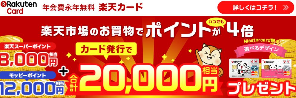 f:id:shinjuku-shirane:20170825083049p:plain