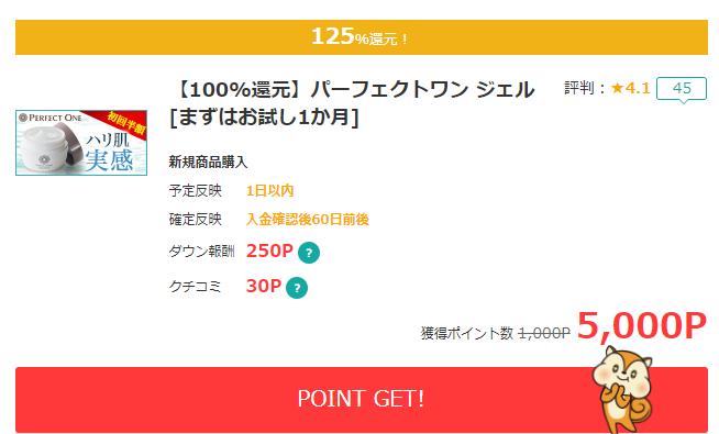 f:id:shinjuku-shirane:20170828075709p:plain