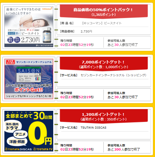 f:id:shinjuku-shirane:20170828120843p:plain