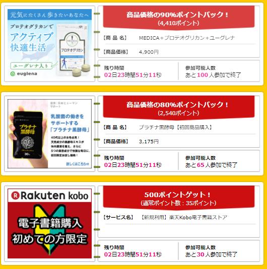 f:id:shinjuku-shirane:20170828120856p:plain