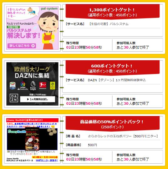f:id:shinjuku-shirane:20170828120908p:plain