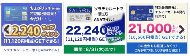 f:id:shinjuku-shirane:20170830074615p:plain
