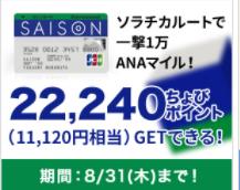 f:id:shinjuku-shirane:20170830074930p:plain