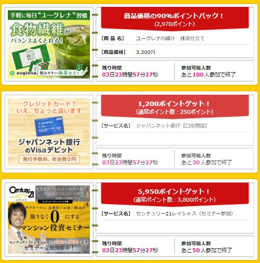 f:id:shinjuku-shirane:20170831120335p:plain