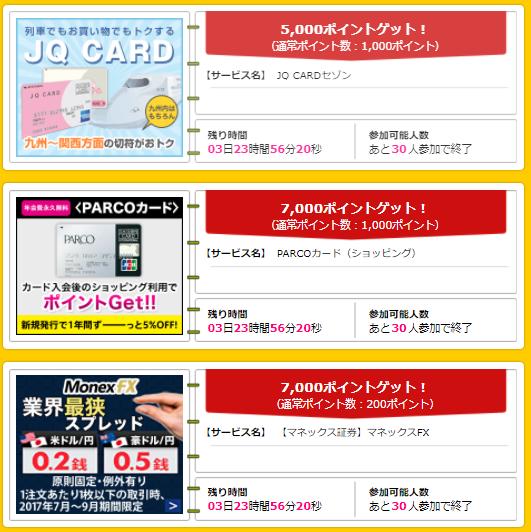 f:id:shinjuku-shirane:20170831120347p:plain