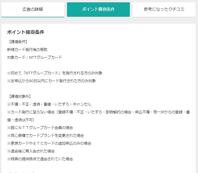 f:id:shinjuku-shirane:20170901081321p:plain