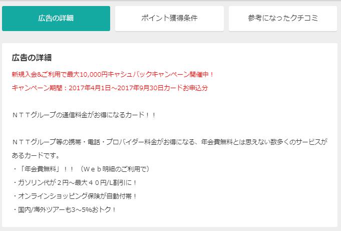 f:id:shinjuku-shirane:20170901081342p:plain