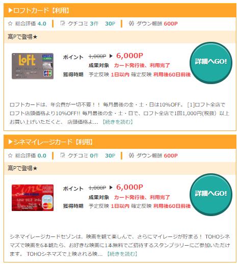 f:id:shinjuku-shirane:20170901135842p:plain