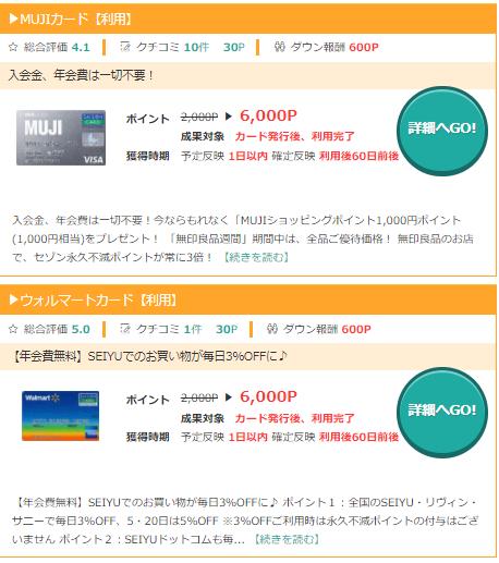 f:id:shinjuku-shirane:20170901135925p:plain