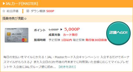 f:id:shinjuku-shirane:20170901140019p:plain