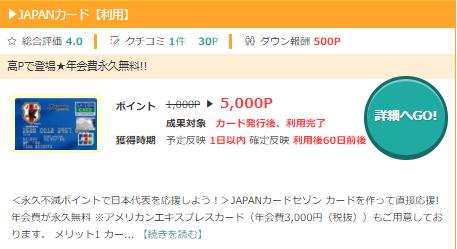 f:id:shinjuku-shirane:20170901140035p:plain