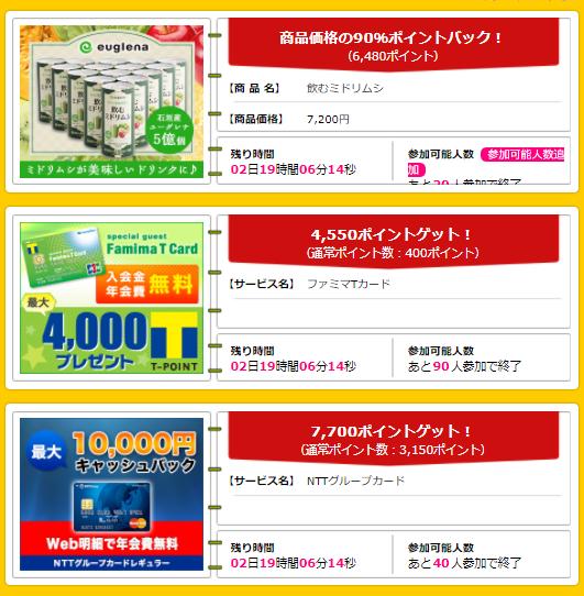 f:id:shinjuku-shirane:20170904165508p:plain