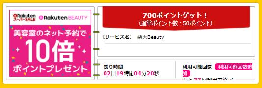 f:id:shinjuku-shirane:20170904165548p:plain