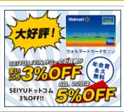 f:id:shinjuku-shirane:20170904165816p:plain