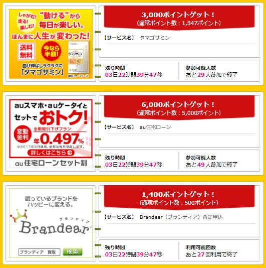 f:id:shinjuku-shirane:20170907132030p:plain