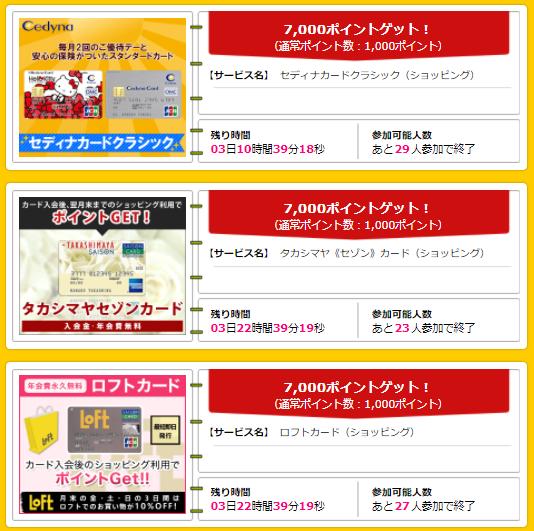 f:id:shinjuku-shirane:20170907132057p:plain