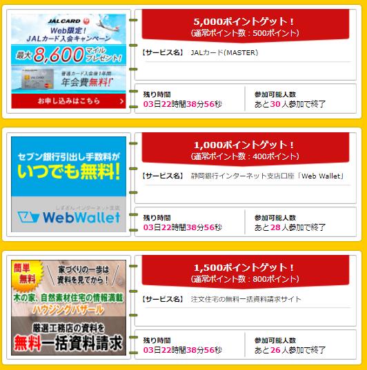 f:id:shinjuku-shirane:20170907132112p:plain