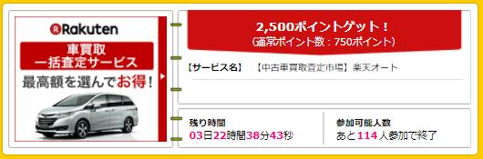 f:id:shinjuku-shirane:20170907132123p:plain