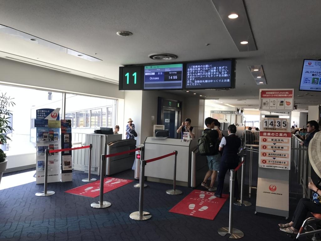 f:id:shinjuku-shirane:20170914094556j:plain