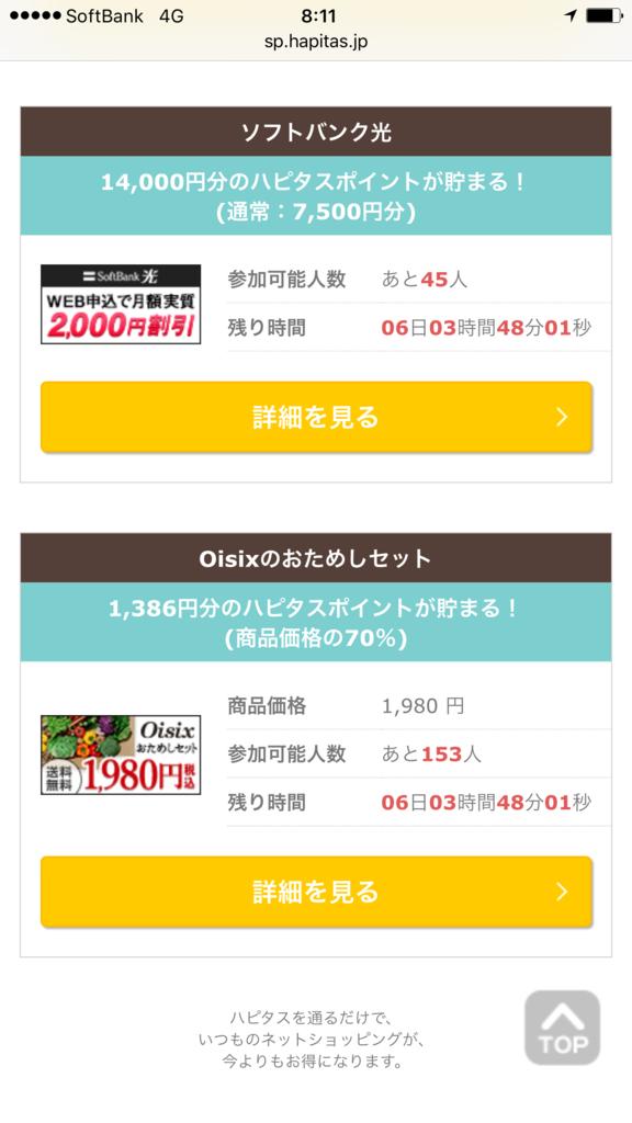 f:id:shinjuku-shirane:20170915081541p:plain