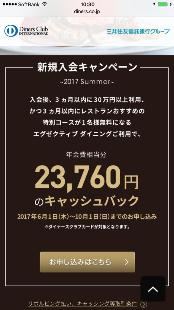 f:id:shinjuku-shirane:20170916103158p:plain