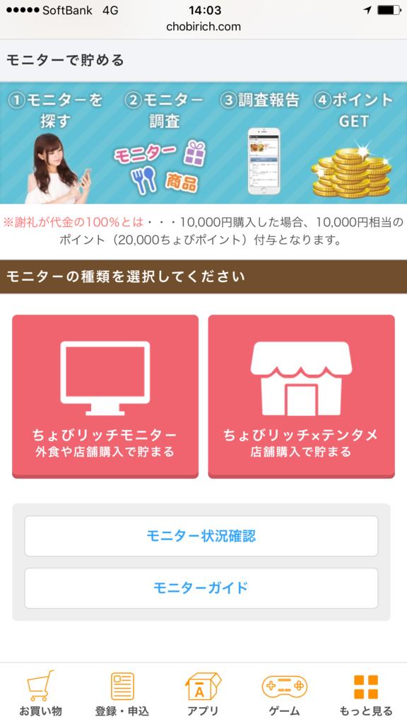 f:id:shinjuku-shirane:20170917140346p:plain